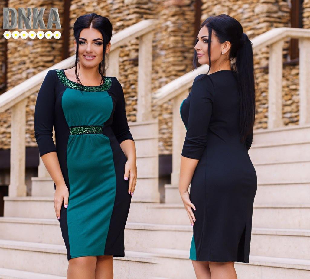 Платье на каждый день для 48 размера