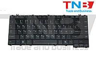 Клавиатура TOSHIBA M305 M500 M505 черная