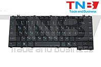 Клавиатура TOSHIBA M300 M305 M500 M505 черная