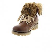 Ботинки Rieker Z0420-24