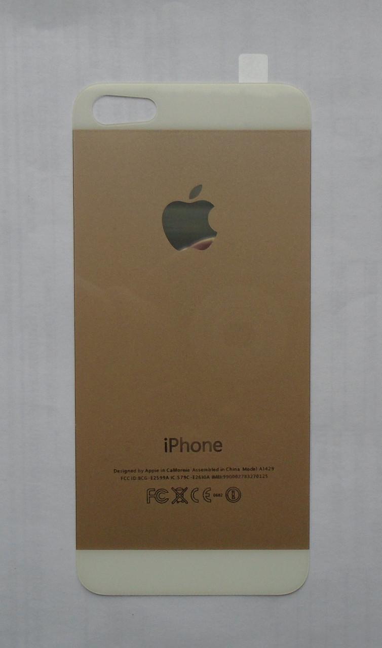 Заднее защитное стекло Apple iPhone 5 5s (Back) Gold