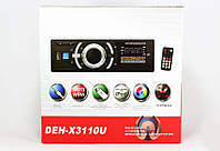 Бездисковая автомагнитола X3110, 4х50 Вт, пульт ДУ, эквалайзер, USB до 16 ГБ, большой дисплей, 1DIN