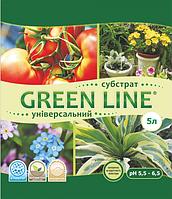 Субстрат универсальный Green Line 5 л