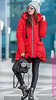 Молодежное зимнее пальто пуховик А- образного силуэта с глубоким капюшоном  Красный