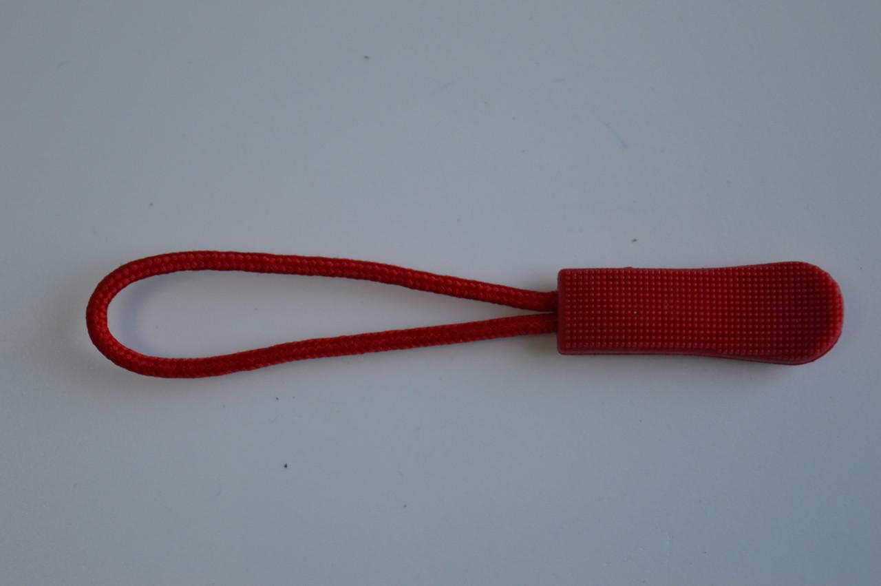 Красный слайдер или брелок на молнию(бегунок)