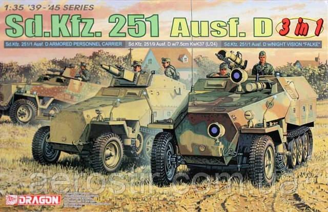 Sd.Kfz.251 Ausf D 1/35 DRAGON 6233