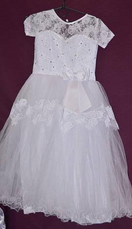 Платье бальное детское Кристина 6-7 лет, фото 2