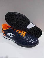Футбольные кроссовки(многошиповки)Freelion