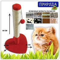 Когтеточка для кошек Природа Валентинка, фото 1