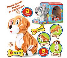 Собака Пес Бим интерактивная MP 0803( MY062/MY063 )