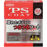 Стеклянная защита Willson PS Coat  с водооталкивающим эффектом