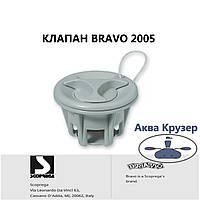 Воздушный клапан Браво 2005 (Bravo 2005) для надувной лодки пвх, фото 1