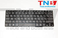 Клавиатура к планшету ASUS Vivo Tab TF810C черная без рамки RU/US