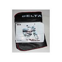 Чехол сиденья Delta (передний)