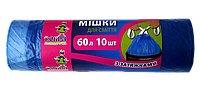Пакеты для мусора с затяжками Добра Господарочка 60 л 10 шт