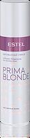 ESTEL Professional PRIMA BLONDE Двухфазный спрей для светлых волос