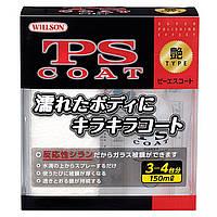 Стеклянная защита Willson PS Coat  с эффектом зеркального блеска