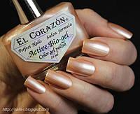 Био гель El Corazon Active Bio-gel Japanese silk № 423/931 без сушки под лампой