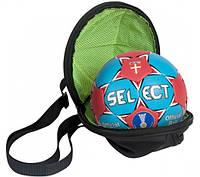 Сумка для гандбольного мяча Select Handball Bag