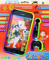Детский интерактивный телефон JD 202 B Кот