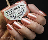 Био гель El Corazon Active Bio-gel Japanese silk № 423/932 без сушки под лампой