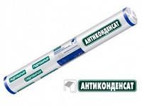 АНТИКОНДЕНСАТ – гидроизоляционная пленка для металлических кровель, Juta