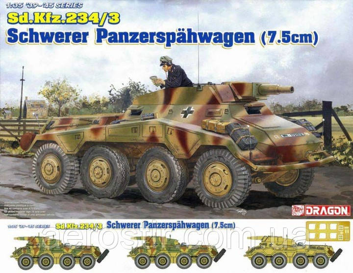 Sd.Kfz.234/3 Sehwerer Panzerspahwagen [7,5cm] 1/35 DRAGON 6257