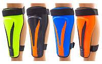 Щитки футбольные FB-624 (пластик, EVA, р-р S(l-18,5см), M(l-20см), цвета в ассортименте)