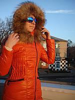 Пуховик женский с натуральным мехом оранжевый приталенный