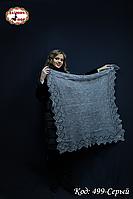 Оренбургский серый пуховый платок Аврора 110 см