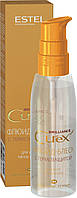 ESTEL Professional Флюид-блеск CUREX BRILLIANCE c термозащитой