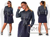 Модное джинсовое платье-кардиган для пышных модниц (длинные рукава, пояс на завязке, джинс и плотный неопрен)