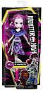 Лялька Monster High Арі Хантінгтон (Ari Huntington) Перший день у школі Монстер Хай Школа монстрів, фото 10
