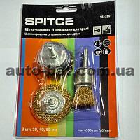 Набор щёток-крацовок для дрели 18-380, 3 шт.