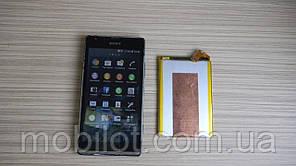 Sony Xperia SP C5302 (TZ-302) На запчасти