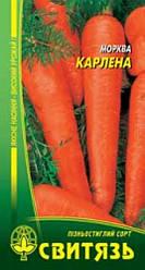 Карлена, 5г  Морква столова