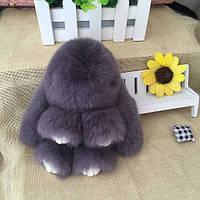 Брелок меховой Кролик Серый темный (натуральный мех)