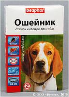 Ошейник для собак от блох  и клещей Beaphar Ungezieferband 65 см