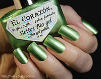 Био гель El Corazon Active Bio gel Japanese silk 423/942 без сушки под лампой