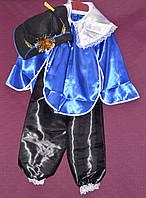 Новогодний костюм для мальчика Мушкетёр 6-8 лет