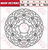 Тормозной диск TRW / Lucas MSW257RAC