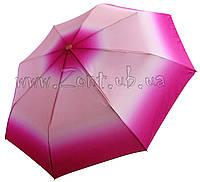 Женский зонт Три Слона Радужный розовый ( полный автомат ) арт.105-5
