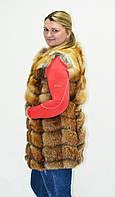 Жилетка из лисы в елочку. Длина 80 см