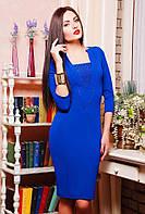 42,44,46,48,50 размер Платье Александра, электрик женское вечернее с гипюром приталенное нарядное