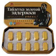 Таблетка золотой задержки - натуральный стимулятор потенции, фото 1