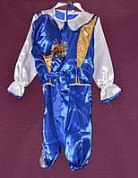 Новогодний костюм для мальчика Принц 6-8 лет