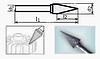 Борфреза коническая 65х6мм (20х8мм), тип M (тип насечки ― 6)