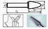 Борфреза коническая 55х6мм (33х16мм), тип L (тип насечки ― 6)