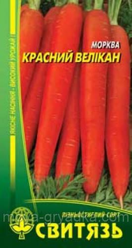 Красний велiкан 20 г (пс) морква СВ
