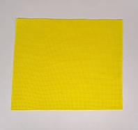 Тканый полиэстер (желтый) - 150 г/м2